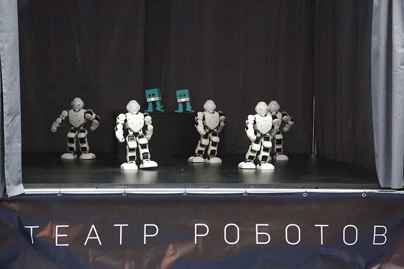 Смолян знакомят с «Городом роботов»
