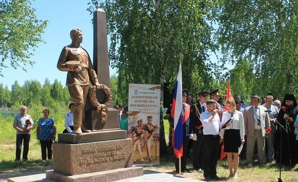 В Рославльском районе открыли памятник воину-освободителю