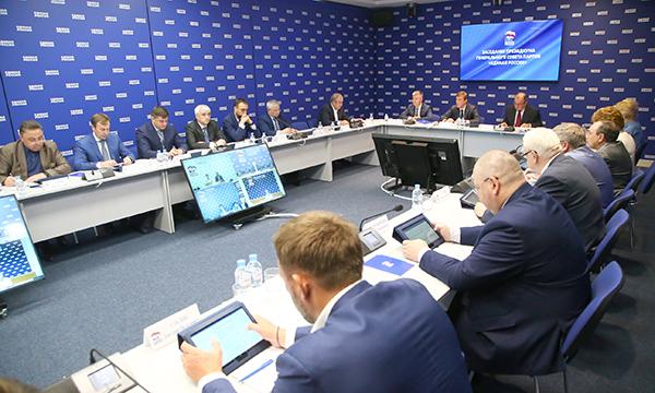 Президиум Генсовета «Единой России» согласовал кандидатуры для выдвижения на выборы в Смоленскую облдуму