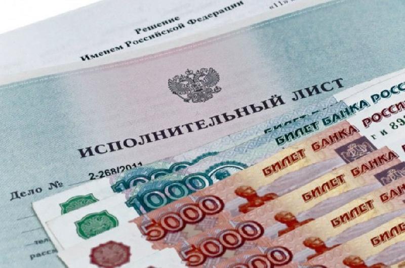 Смолянам рассказали о санкциях за непогашенные налоги