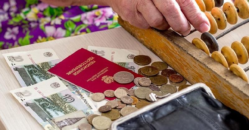 Глава минтруда назвал средний размер пенсии в 2019 году