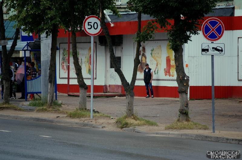 В Смоленске продолжают снижать скорость