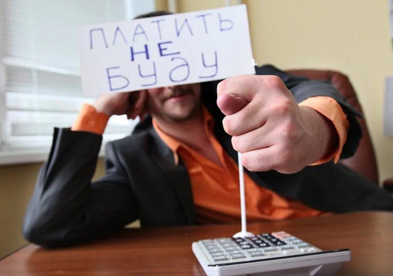 Жители райцентра Смоленского региона узнали о санкциях за неуплату налогов