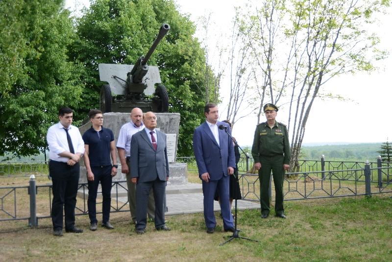 В Смоленской области почтили память сотрудников МГУ, погибших в годы Великой Отечественной войны