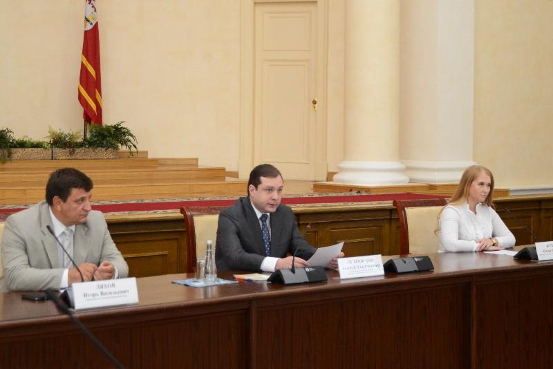 В администрации Смоленской области обсудили предстоящие выборы
