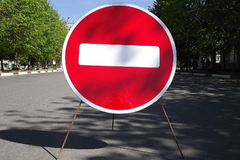 В Смоленске закрыли движение по улице Памфилова