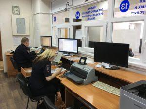 В Смоленской области с 1 июля изменится режим работы подразделений МОРЭР ГИБДД