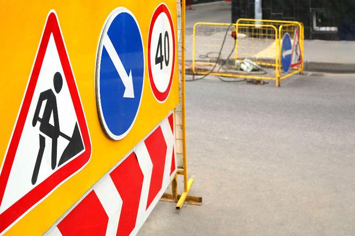 В Смоленске на полтора месяца закроют движение по улице 25 Сентября