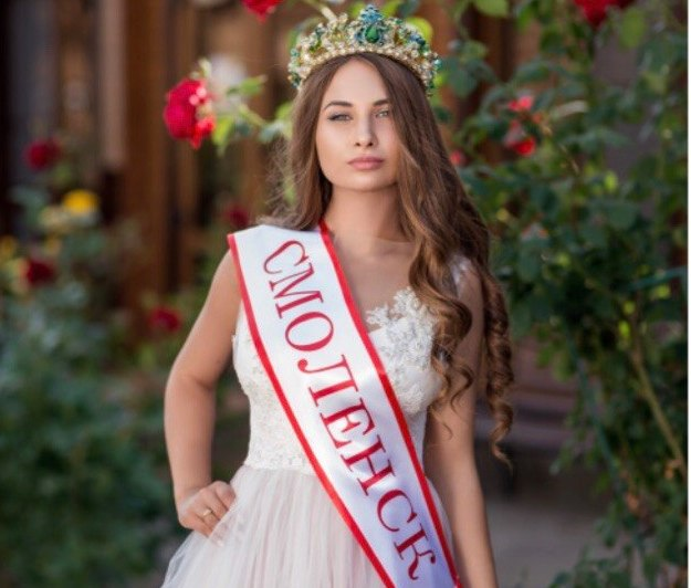 Смоленская красавица получила титул на Всероссийском конкурсе
