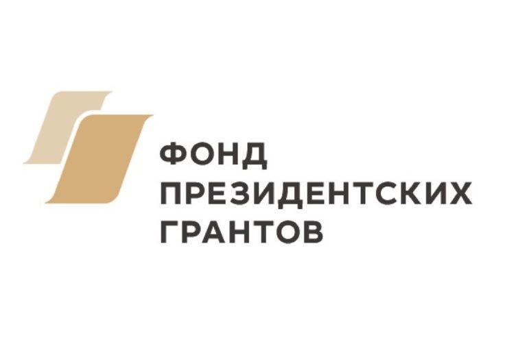 Смоленские НКО получат из федерального бюджета более 15 млн рублей