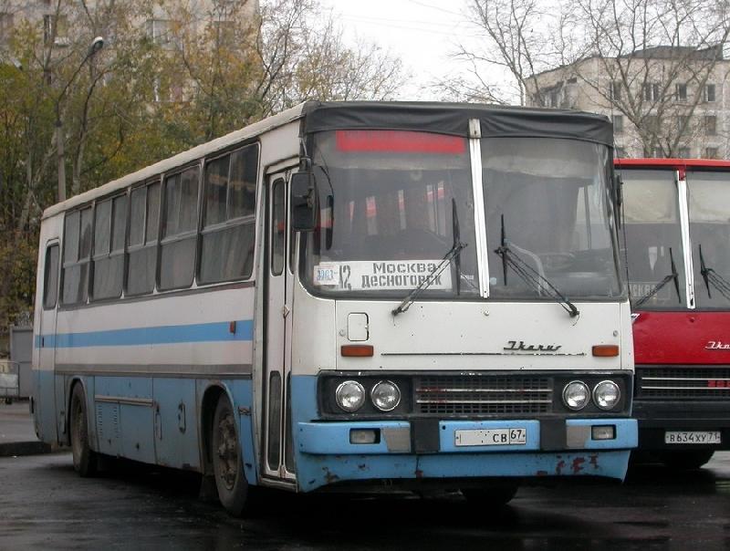 Город в Смоленской области остался без автовокзала