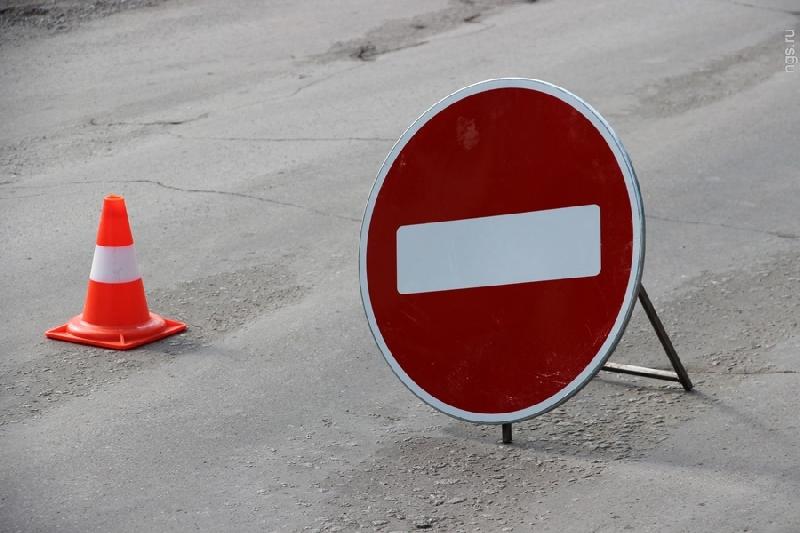 В Смоленске до июля закроют движение по улице 25 Сентября