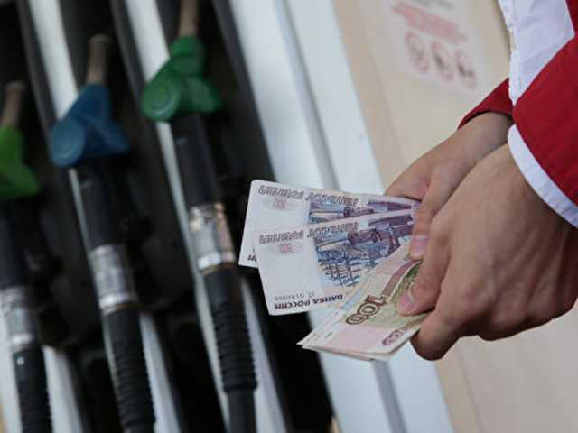 ОНФ запускает «горячую линию» для приема сообщений о фактах завышения цен на топливо