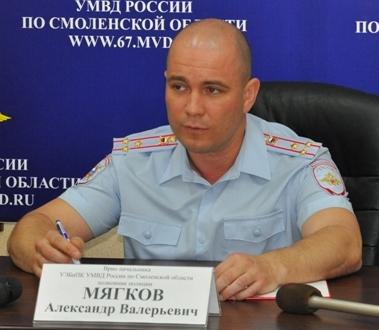 В смоленской полиции произошло кадровое назначение