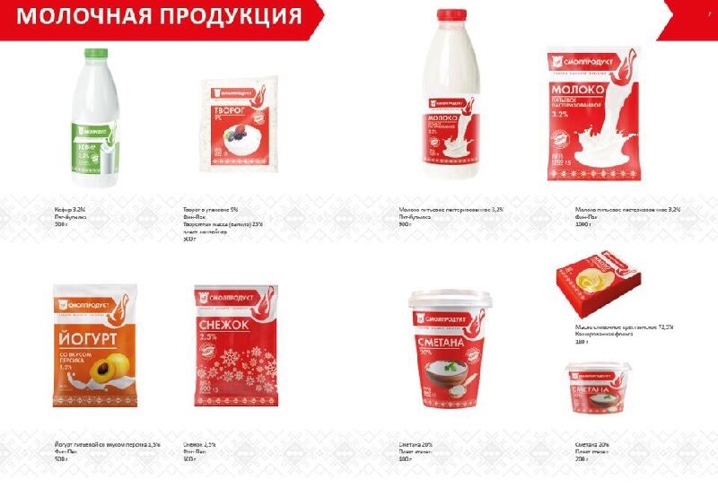 На прилавках магазинов появится продукция под брендом «Смолпродукт»