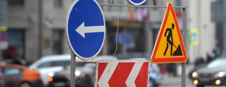 В Смоленске на полтора месяца ограничат движение по улице Кашена