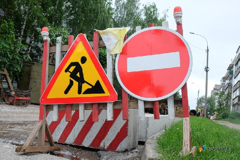 В Смоленске до 11 августа закрыли движение по улице Ломоносова