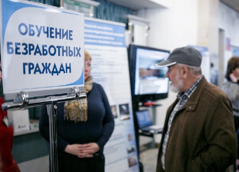 Жителям райцентра Смоленской области предлагают переучиться на кассиров и операторов ЭВМ