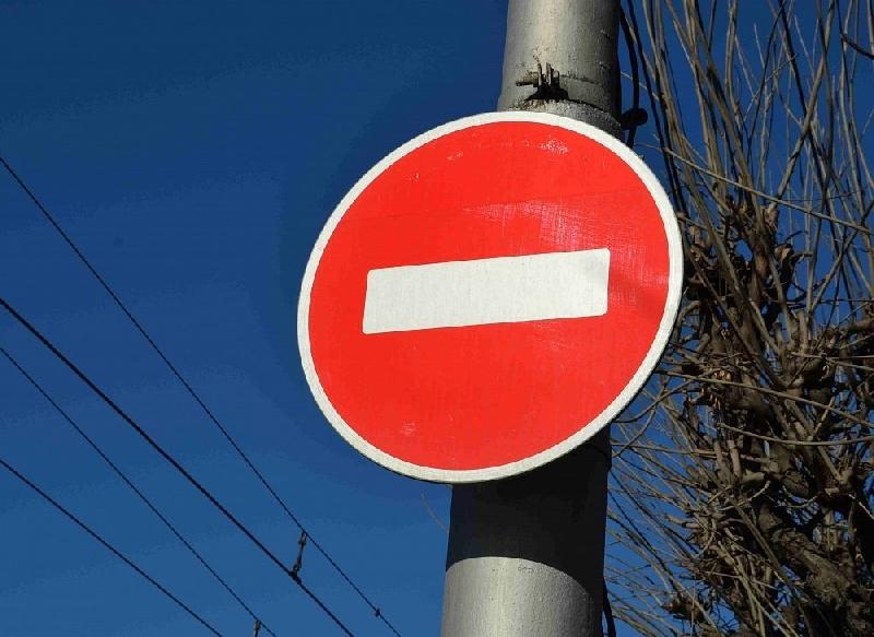 В Смоленске закроют движение транспорта по улице Соколовского