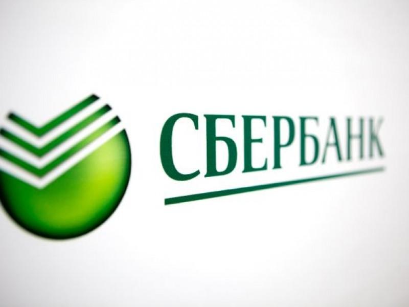 Сбербанк рассказал о механизме работы с новыми поправками к закону «О национальной платежной системе»