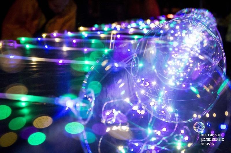 «Настройся на романтику!» В Смоленске пройдет фестиваль волшебных шаров