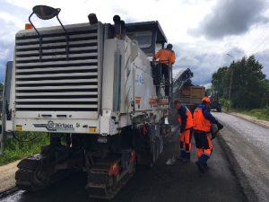 В райцентре Смоленской области потратят больше 17 млн рублей на ремонт двух улиц