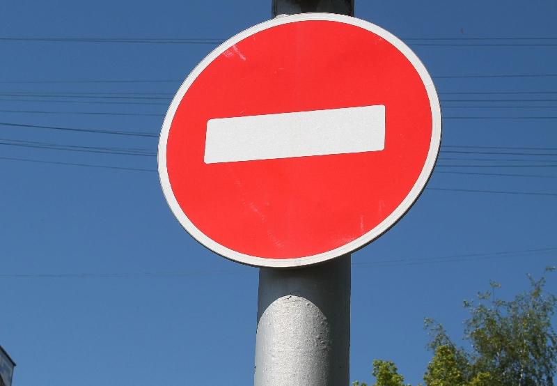 В Смоленске до 22 июля закроют движение транспорта по Соборной горе