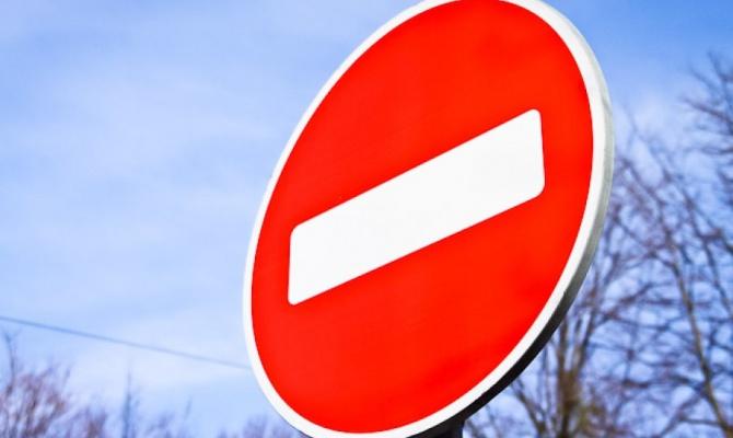 В Промышленном районе Смоленска ограничат движение транспорта