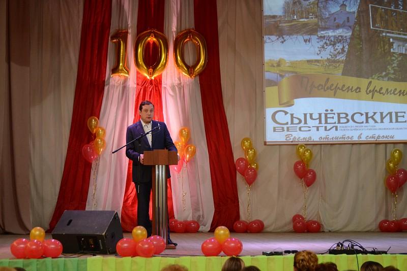 Губернатор поздравил районную газету со 100-летием