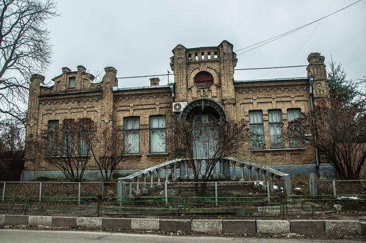 Киевский дух старины