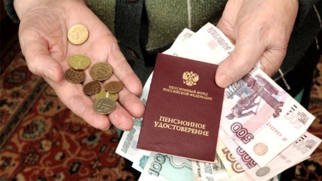 В Смоленске представители Российской партии пенсионеров за социальную справедливость выступили с инициативной о референдуме против пенсионной реформы
