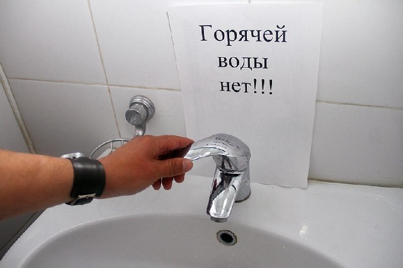В центре Смоленска отключат горячую воду до середины сентября