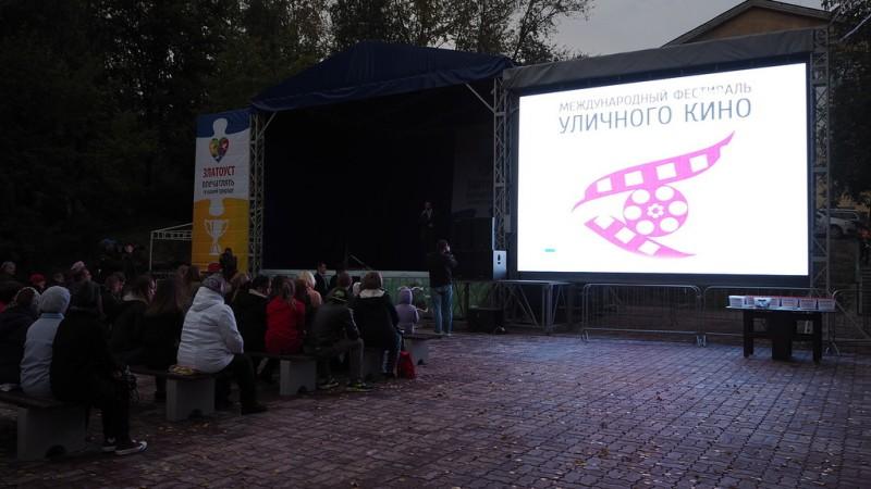 В Смоленске пройдет показ Всемирного Фестиваля уличного кино