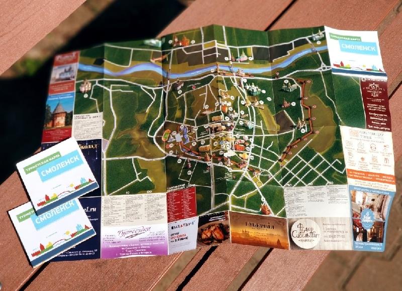 Появилась новая карта Смоленска для туристов