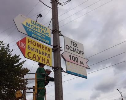 В Смоленске демонтировали порядка 250 незаконно установленных рекламных конструкций