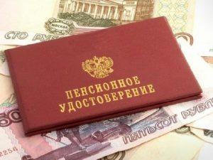 Министр рассказал, когда средняя пенсия в России вырастет до 20 тысяч рублей