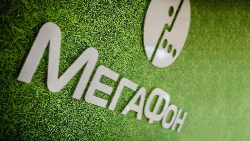 «МегаФон» запускает самый быстрый безлимитный интернет в Смоленске