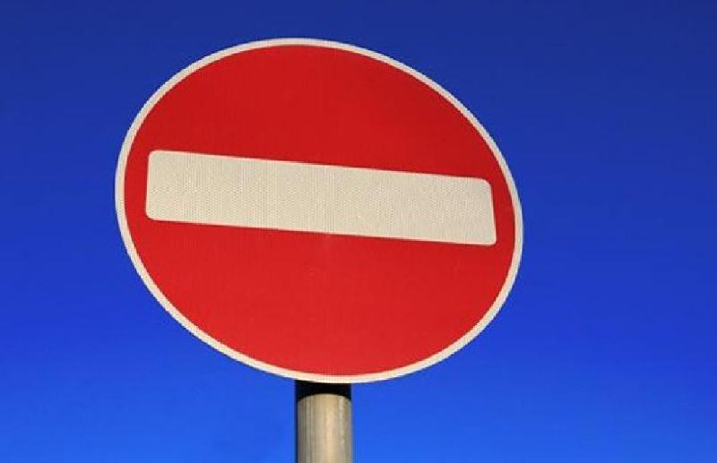В Смоленске на два месяца закроют проезд по улице Горной