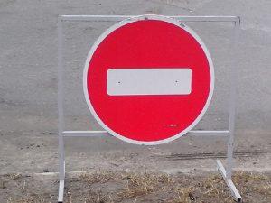 В Смоленске до середины сентября закрыли движение по улице Ново-Ленинградской