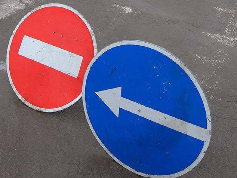 По каким улицам ограничат движение в Смоленске 9 августа