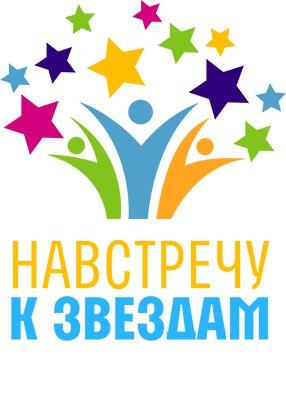 Фестиваль «Навстречу к звездам» пройдет в Смоленской области в августе