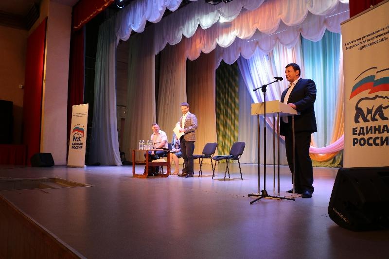 Региональное отделение «Единой России» подготовило предложения к проекту закона об изменениях пенсионной системы