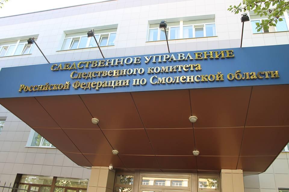 В Смоленске у следователей возникли вопросы к бывшему директору строительной компании