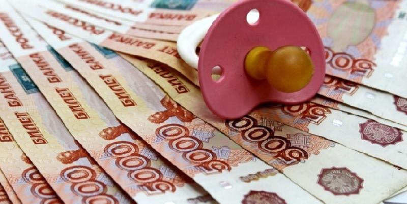 Смолянин заплатил своему ребенку 130 тысяч рублей, чтобы съездить в другую страну