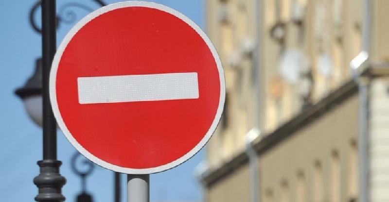 По улице в центре Смоленска закрыли движение из-за работ «Квадры»
