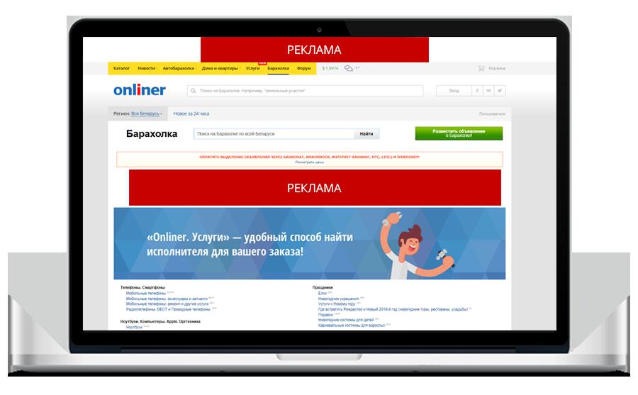 Баннерная реклама и продвижение сайтов в Киеве вместе с SearchUp