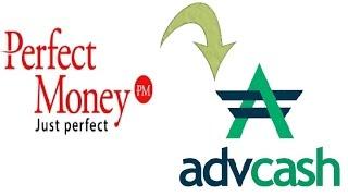 Безопасный обмен Perfect Money на Advanced Cash