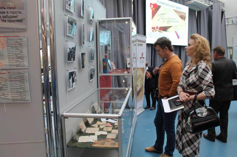 Активисты ОНФ провели презентацию выставки фронтовых писем в Смоленске