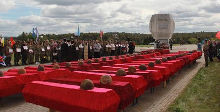 В Смоленской области захоронили останки 459 воинов