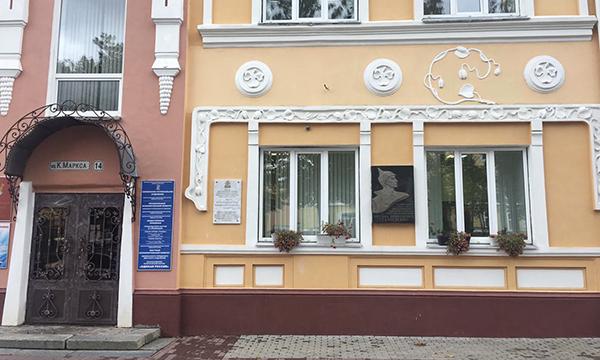 В смоленской приемной «Единой России» помогли решить вопрос с транспортным налогом